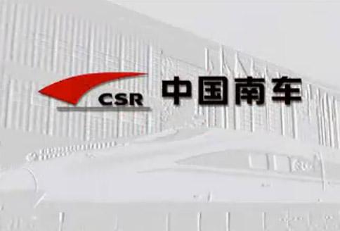 南京南车宣传片