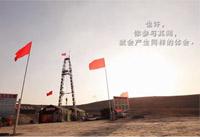 江苏煤炭地质勘探二队本质安全型钻机巡礼片