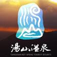 南京汤山温泉旅游度假宣传片制作