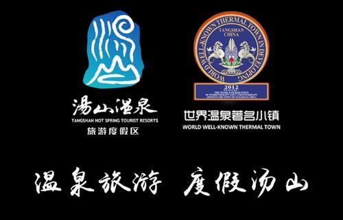 南京汤山申报片